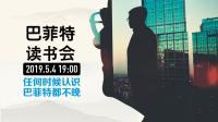 第二十三届全球华语榜中榜暨亚洲影响力大典