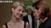 丈夫得知妻子出轨 雇人杀妻谋财,没想到事情暴露,被妻子反杀《超完美谋杀案》