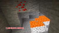 我的世界抢先看2:挖钻石最好在11层?新的挖矿方式改变我的认知