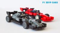 乐高MOC拼装2019 F1比赛 奔驰和法拉利赛车积木