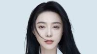 八卦:范冰冰牌面膜香港发售 遭排队抢购