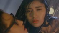 92年《妖兽都市》背景音乐《幻之谜空》,黎明和李嘉欣在雨中邂逅
