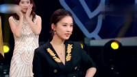 女神级别女明星走秀,黄圣依、张柏芝、韩雪、刘嘉玲谁更美?