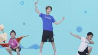 贝瓦儿歌第一套广播体操 第3集 水手操
