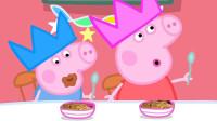 越看越好笑!小猪佩奇在吃什么呢?看起来有点难以下咽?