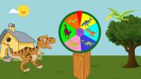 幸运转盘     转出好玩的迅猛龙、始祖鸟等6种恐龙