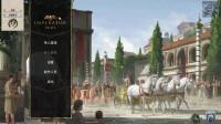 【老北】大将军罗马:01帝国崛起