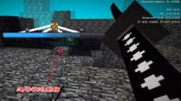 我的世界泰坦生物44:重装5次系统打泰坦,凋零斯拉迫使我删档