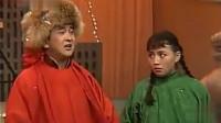 90年代黄宏_宋丹丹小品相亲,笑趴全场观众