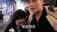 香港街头偶遇甜蜜情侣,娇小的女生果然很受宠