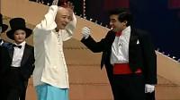 小品:朱时茂在台上表演魔术,没想到陈佩斯是