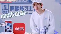 蔡徐坤偶像练习生四大名场面,服了