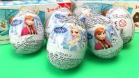 冰雪奇缘主题奇趣蛋出奇蛋玩具拆蛋视频