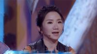 会员版:陶晶莹分析诺尔曼江湖气歌词,姑娘我敬你是条汉子 这!就是原创 第一季 20190416