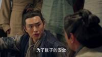 《秦时明月》东郭植CUT第6~11集