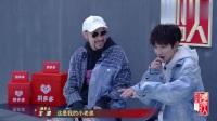热狗推荐王源去《中国新说唱》,刚哥的回答够