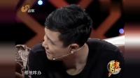 """主持人当面问小沈阳和赵海燕""""同居""""生活,怎"""