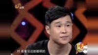 """主持人当面问小沈阳和赵海燕""""同居""""生活,谁"""