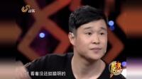 """主持人当面问小沈阳和赵海燕""""同居""""生活,俩"""