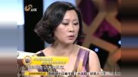 """主持人曝小沈阳和赵海燕""""同居问题""""!不料他"""