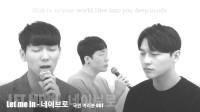 [MV] NEIGHBRO_《各位国民》OST4- Let me in