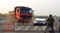 中国交通事故20190429:每天最新的车祸实例,助你提高安全意识
