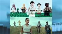 定格动画-乐高版翻拍星球大战第九部预告片对比版