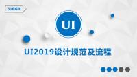 01-搞清楚UI、UE、UX