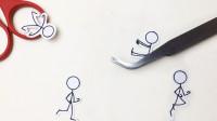 火柴人定格动画:太有趣了,镊子和剪刀竟还有这个妙用