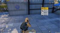 刺激战场:P港落地钢枪,捡到AWM和狗杂,没点运气都不敢玩吃鸡!