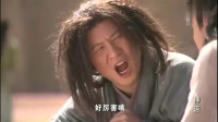 神话:赵高辅佐刘邦做了皇帝,胡歌历史课堂开课啦