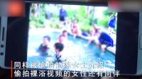 广州母女泡温泉裸浴,遭50岁大妈偷拍,抢夺手机一看惊呆了!