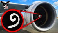 为什么飞机发动机中的螺旋,能够拯救你的生命?