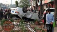 中国交通事故20190430:每天最新的车祸实例,助你提高安全意识