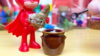 定格动画美食:陶罐!烹饪不一样的猫粮,每一秒都好有趣
