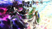 【神叹解说】NS《任天堂明星大乱斗特别版》娱乐流程第22期 腿子的对决!