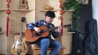 指弹吉他《红葉》:赵宇指弹