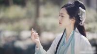 《出山》原创MV