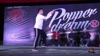 【徐州POPPER DREAM vol.4】赵悦钧 vs 王子文|少儿16强