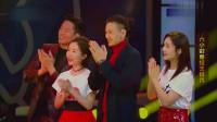 王牌:六小龄童综艺首秀,音乐一出还未登台就嗨翻全场,太精彩!