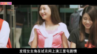 韩国《妈妈的朋友》青春,激情,诱惑,回归