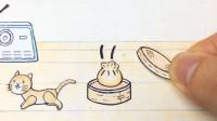 手绘定格动画:制作猫不理包子,最后扔给猫吃,它会吃吗