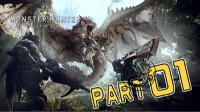 【实况流程】怪物猎人世界:冰原 -  武器基础操作(01)