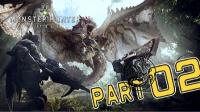 【实况流程】怪物猎人世界:冰原 -  武器基础操作(02)