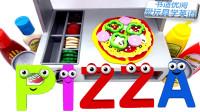 爱玩具学英语儿童英语亲子玩具让我们一起做披萨吧pizza