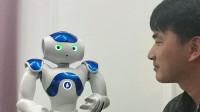 我与nao机器人#刘金玉