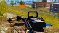 狙击手麦克:命中注定!落地30支弩箭,再次冒死挑战弓弩吃鸡!