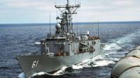 佩里级护卫舰:美国军舰出门摸鱼 惨遭友军开膛破肚
