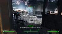 【虎牙九饼】游戏辐射4生存难度攻略2——可佳伟装配厂