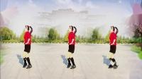 好心情蓝蓝广场舞原创【125】网络流行弹跳步子舞【98K吃鸡摇正背面】附教学